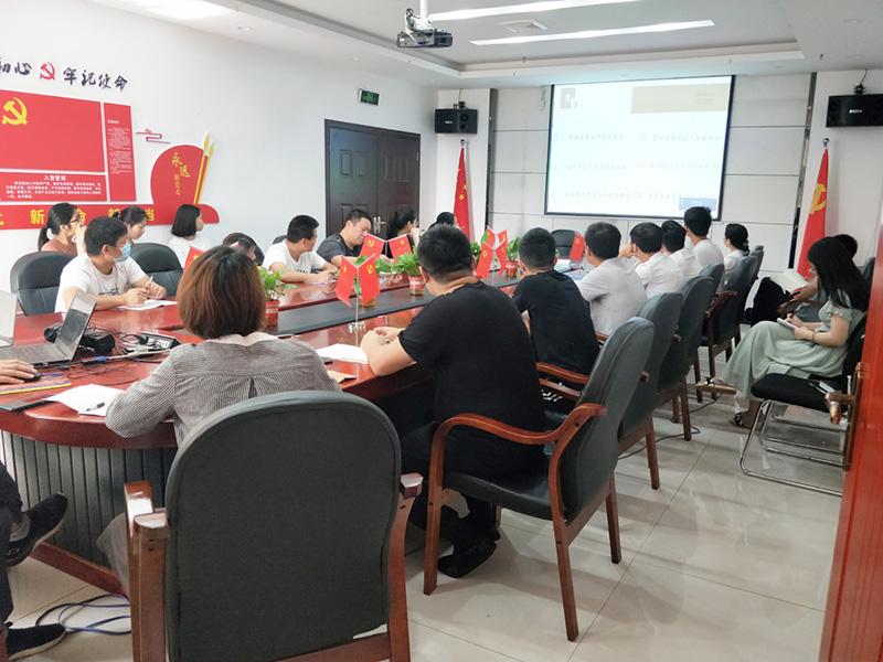 建筑加速 法律护航 | 雨创环保开展法律知识培训