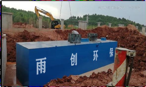 锦州市人民医院医疗废水处理系统工程