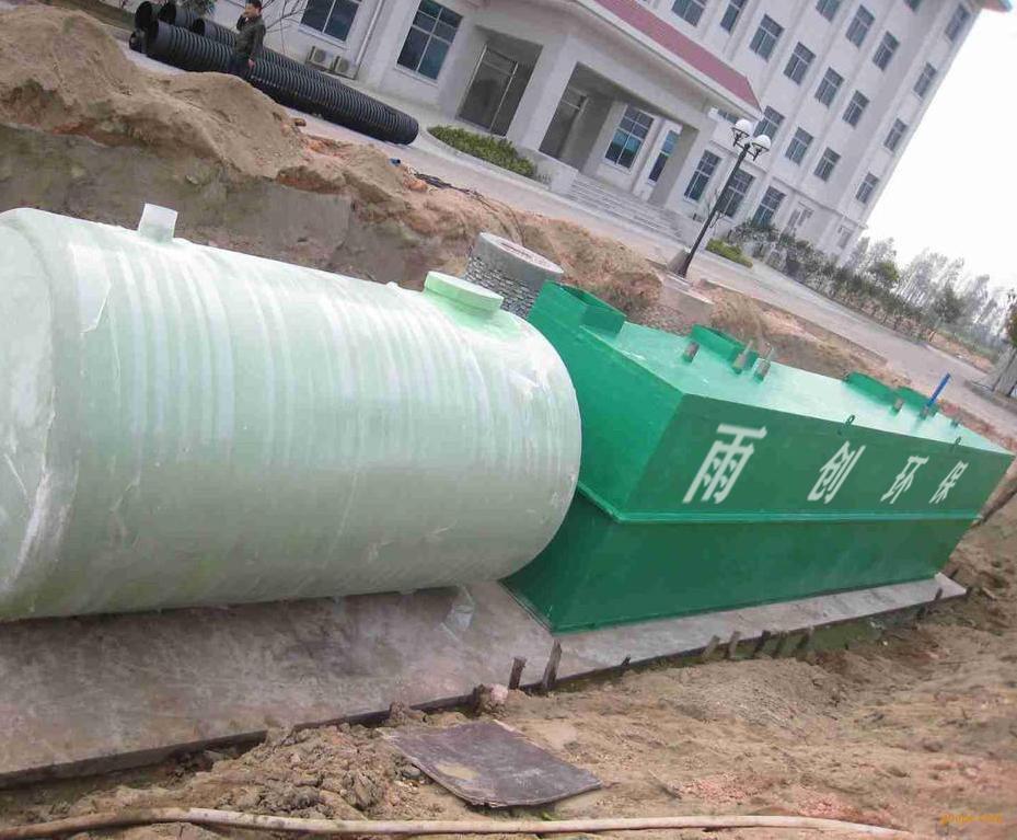 中国人民武装警察边防部队总医院生殖中心污水处理